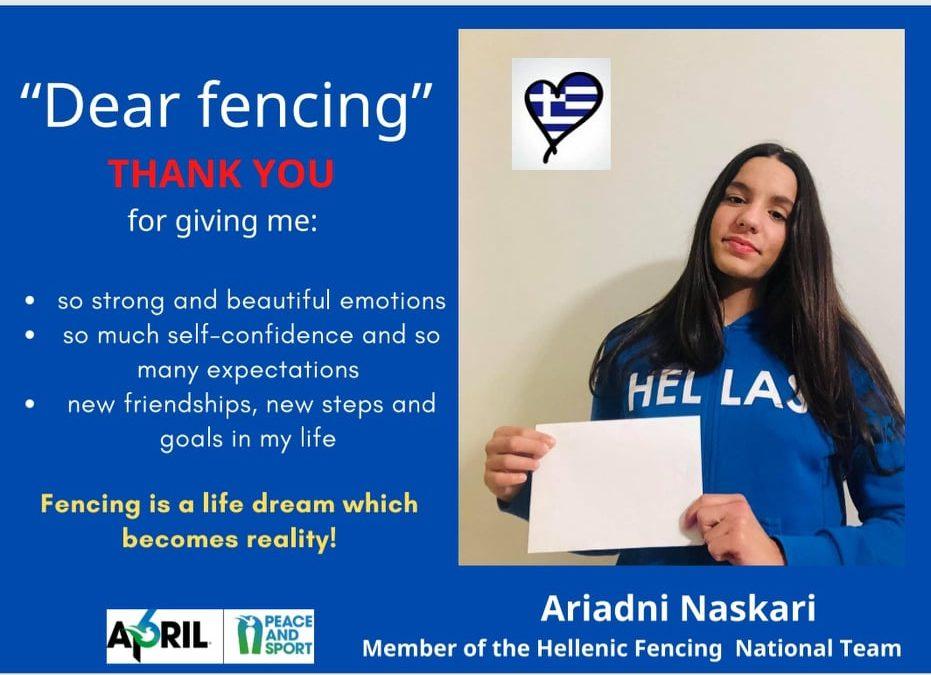 Ariadni Naskari, Fencing athlete