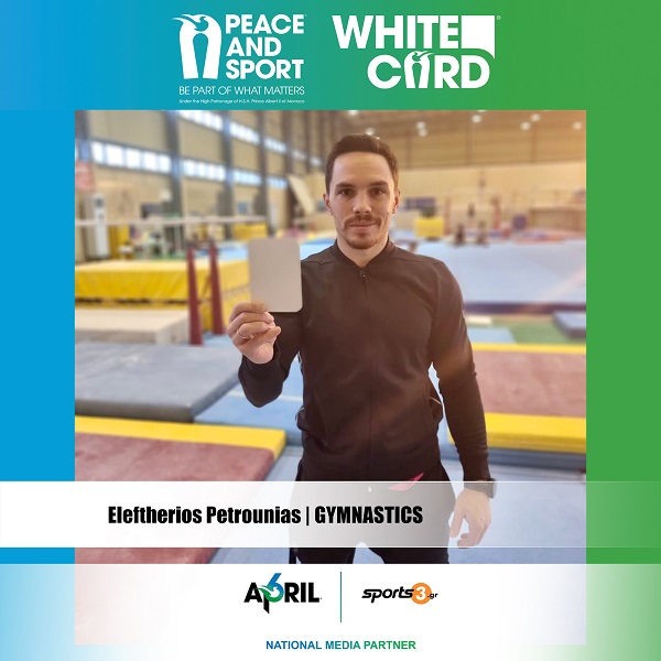 "Lefteris Petrounias raises ""White Card"" celebrating April 6"