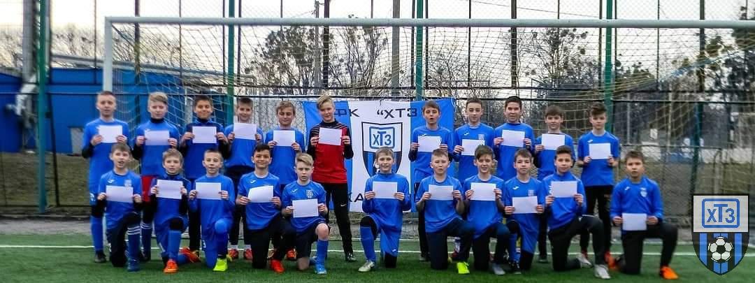 """Children's football team """"HTZ"""". Ukraine, the city of Kharkov."""