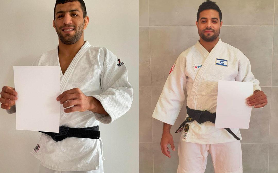 Saeid and Sagi: The Impossible friendship