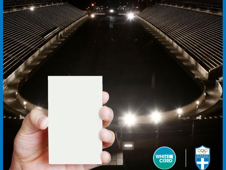 Panathenaic Stadium illuminates sports