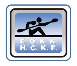 HELLENIC CANOE KAYAK – SUP-SURFING FEDERATION